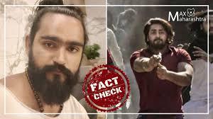 Fact Check | दिल्ली हिंसाचारात गोळीबार करणारा 'तो' अनुराग मिश्रा नाही!